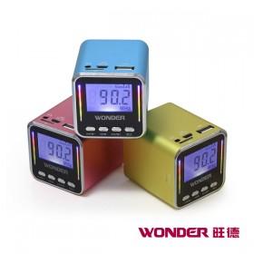 WONDER旺德 USB/MP3/FM 隨身音響 WS-P002