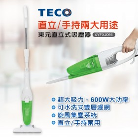 TECO東元 直立式吸塵器 XYFXJ066